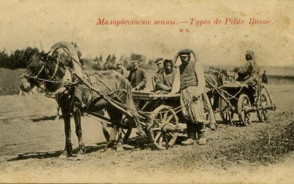 малороссийские типы 2