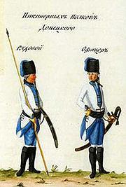 Донецкий пикинерный полк