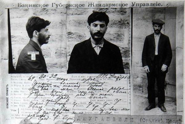 Сталин 4