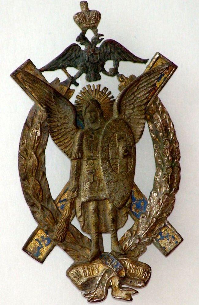 значок михаила архангела