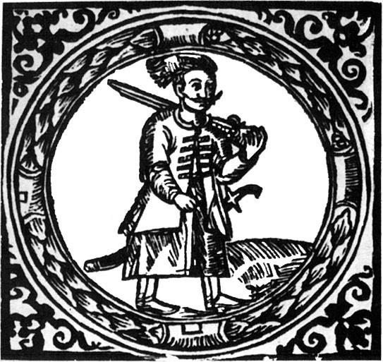 герб 1