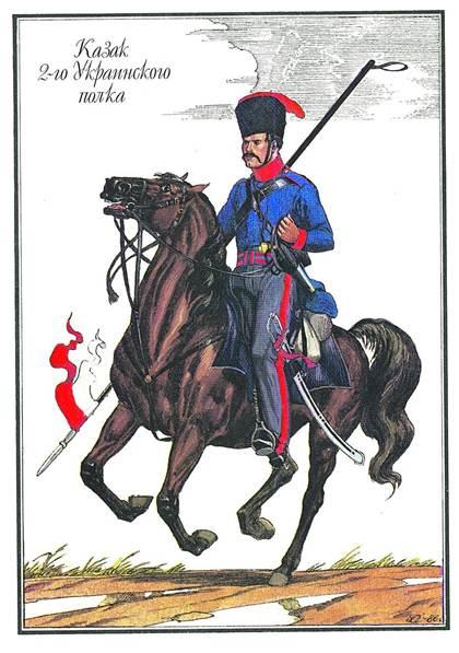 украинский казак 2