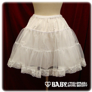 Tulle panier Baby The Stars Shine Bright