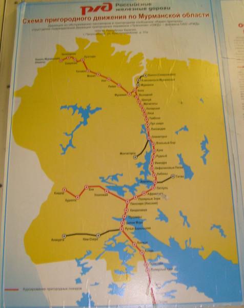 Схема движения пригородных поездов по Мурманской области