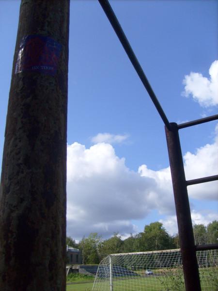 Стадион в Беломорске