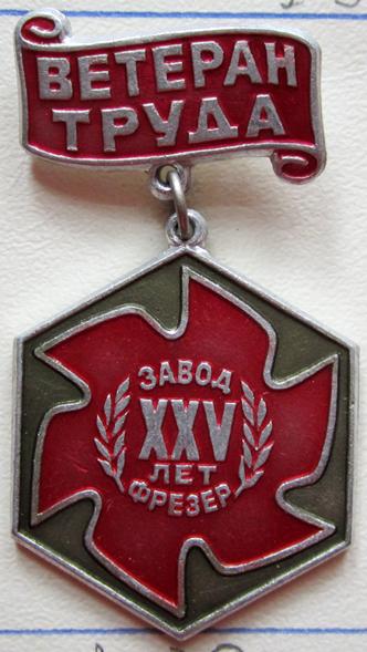 veteran_tryda_zd_frezer