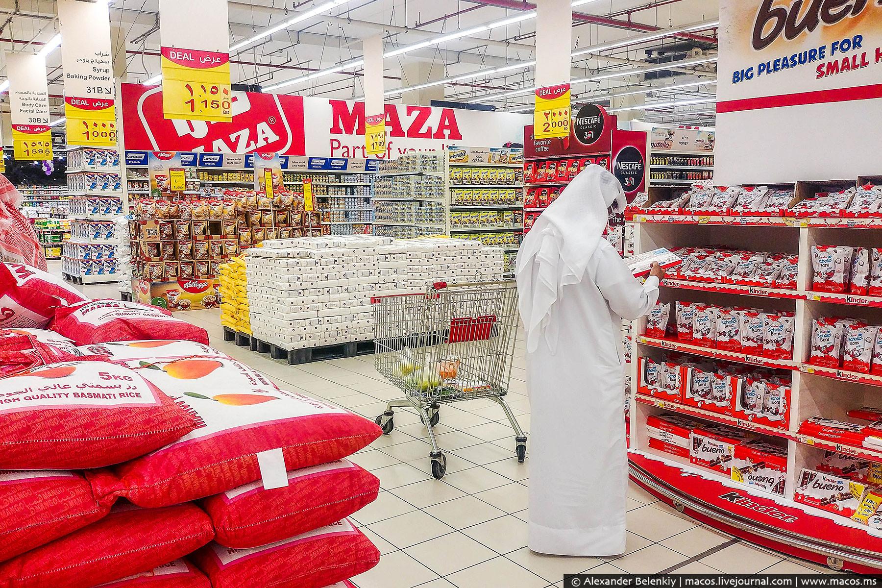 Что едят в Бахрейне? Ищем дешёвые продукты в дорогой стране