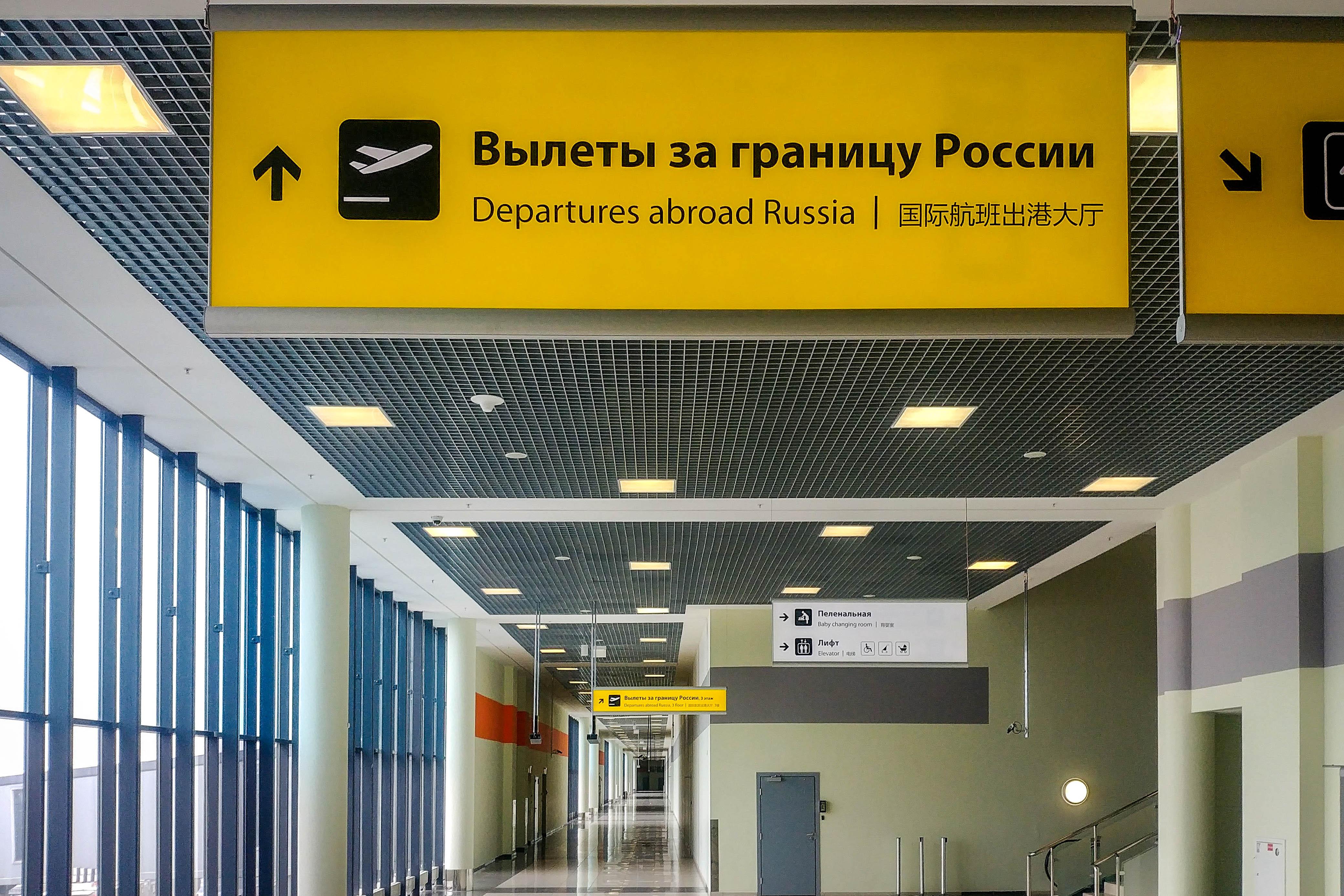 Билеты из России нужно брать сейчас. Завтра будет поздно
