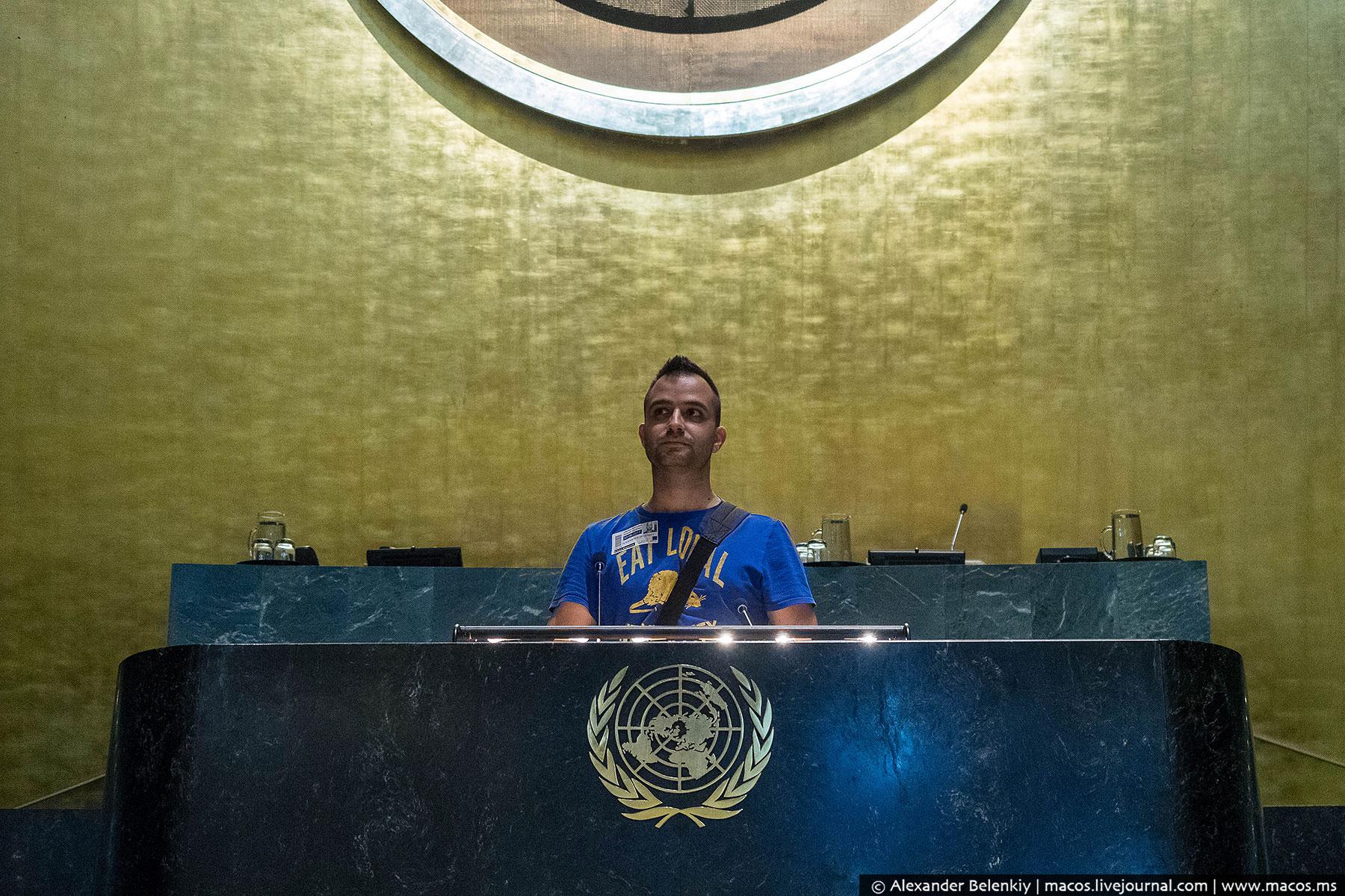 Штаб-квартира ООН. Как устроен главный офис планеты