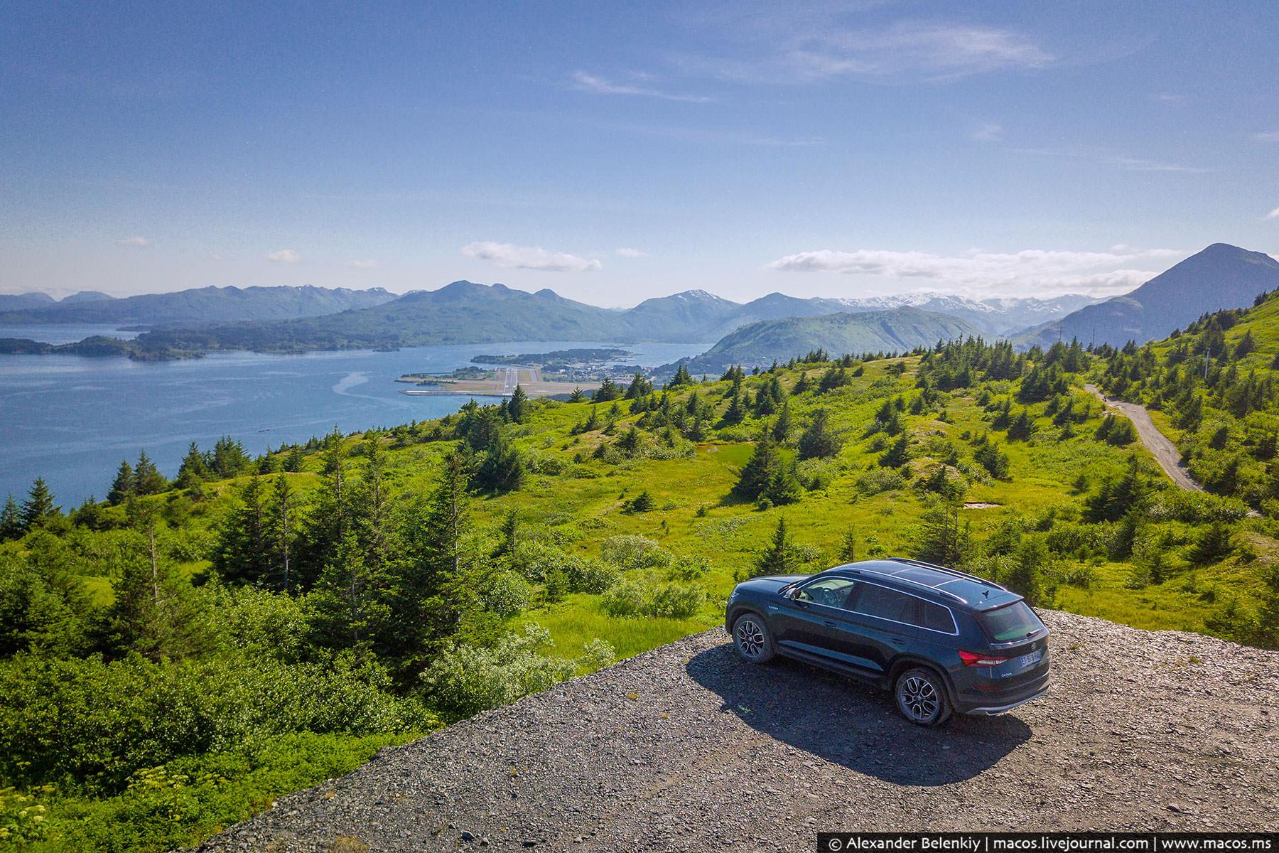 Доехать своим ходом до Аляски