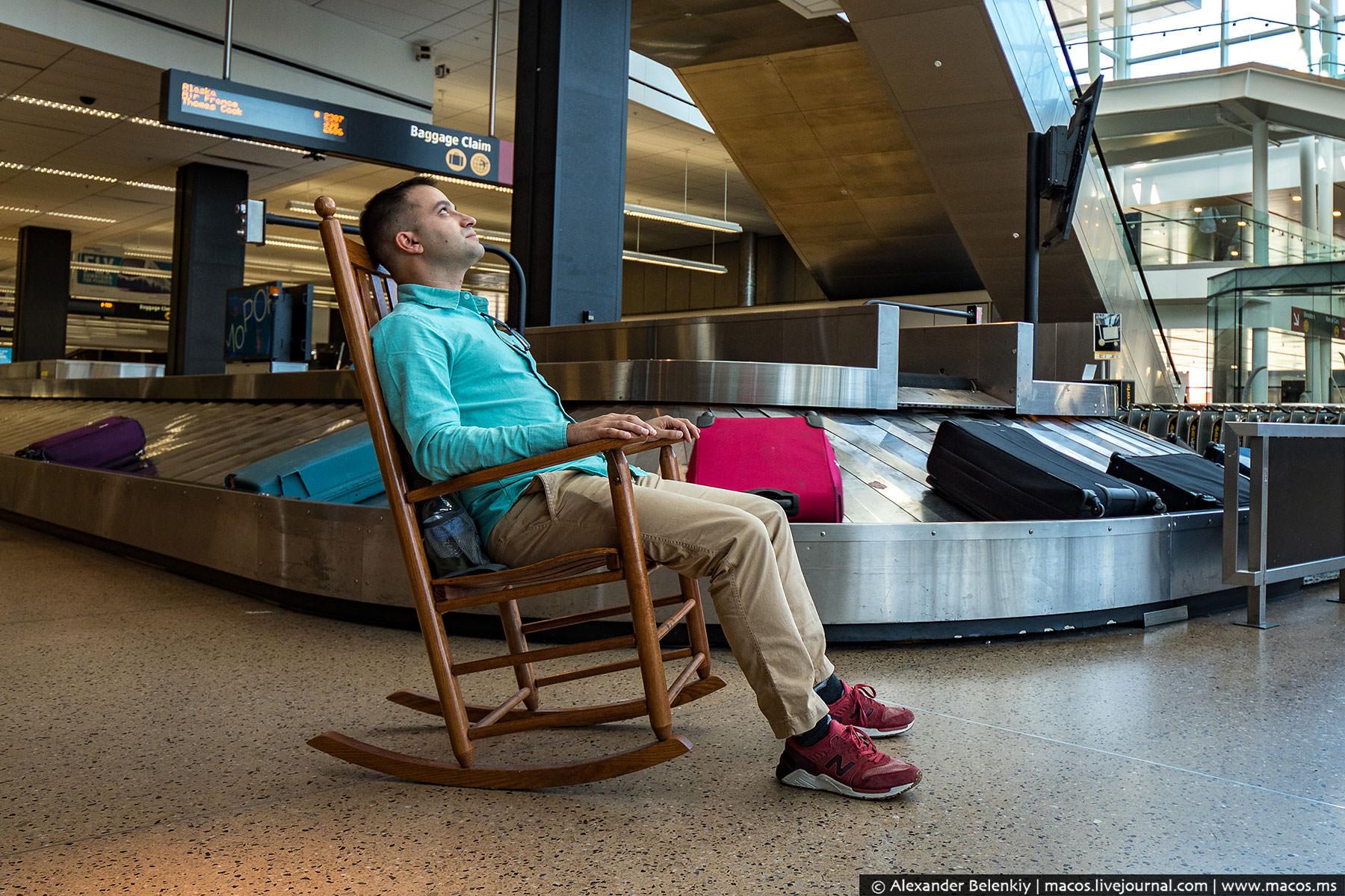 Как приодеться за счёт авиакомпании? Лайфхак, если потеряли багаж