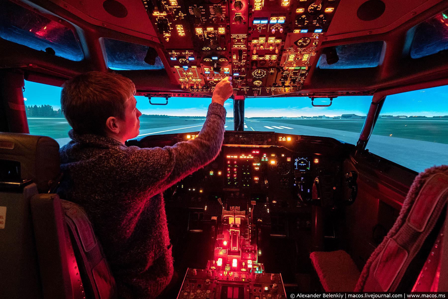 Мне бы в небо! Как научиться летать на «Боинге»