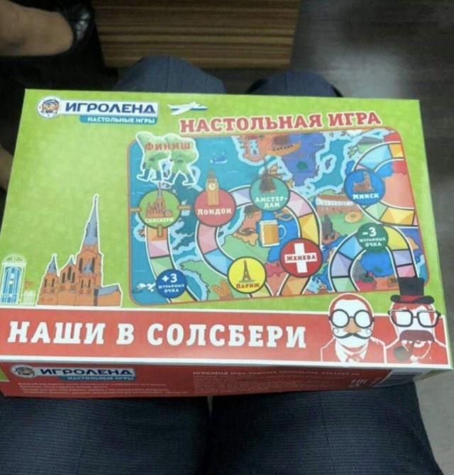 «Наши в Солсбери»: в России выпустили игру про отравление Скрипалей