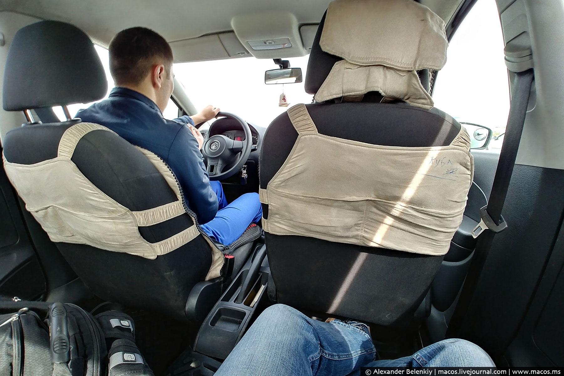 Киргизская мафия в московском такси