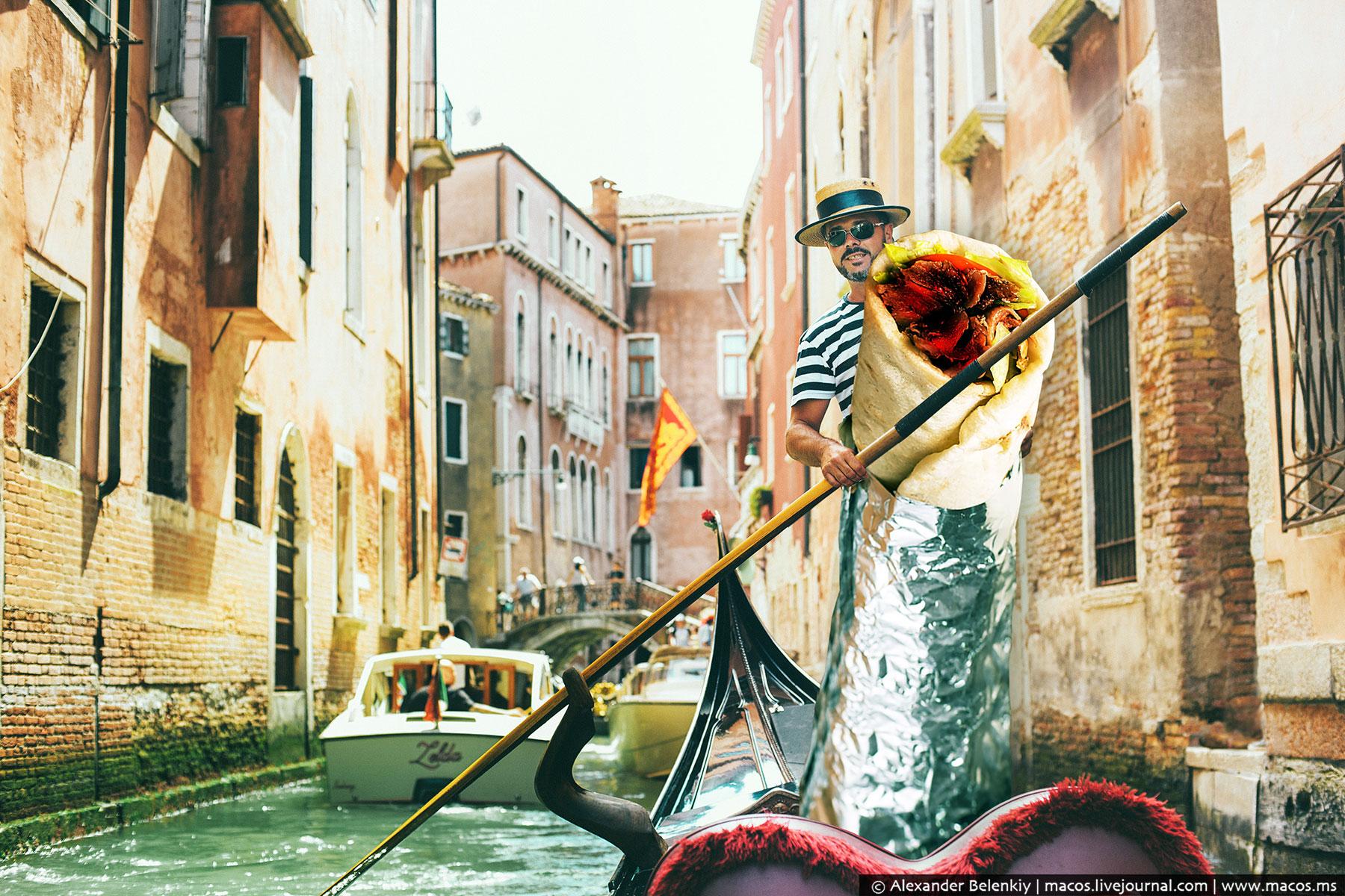 Венеция запретила шаурму (и это не шутка)