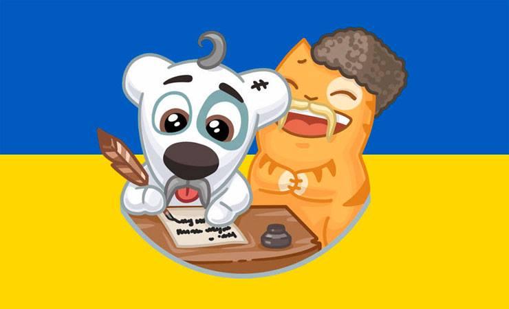 Украинцев оставили без российского интернета