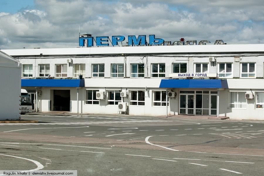 Обзор нового международного аэропорта Перми