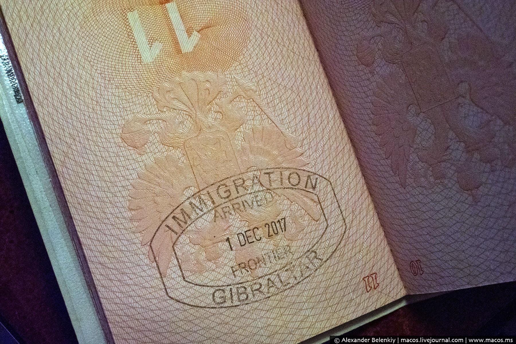 В Гибралтар по шенгенской визе: могут и не пустить