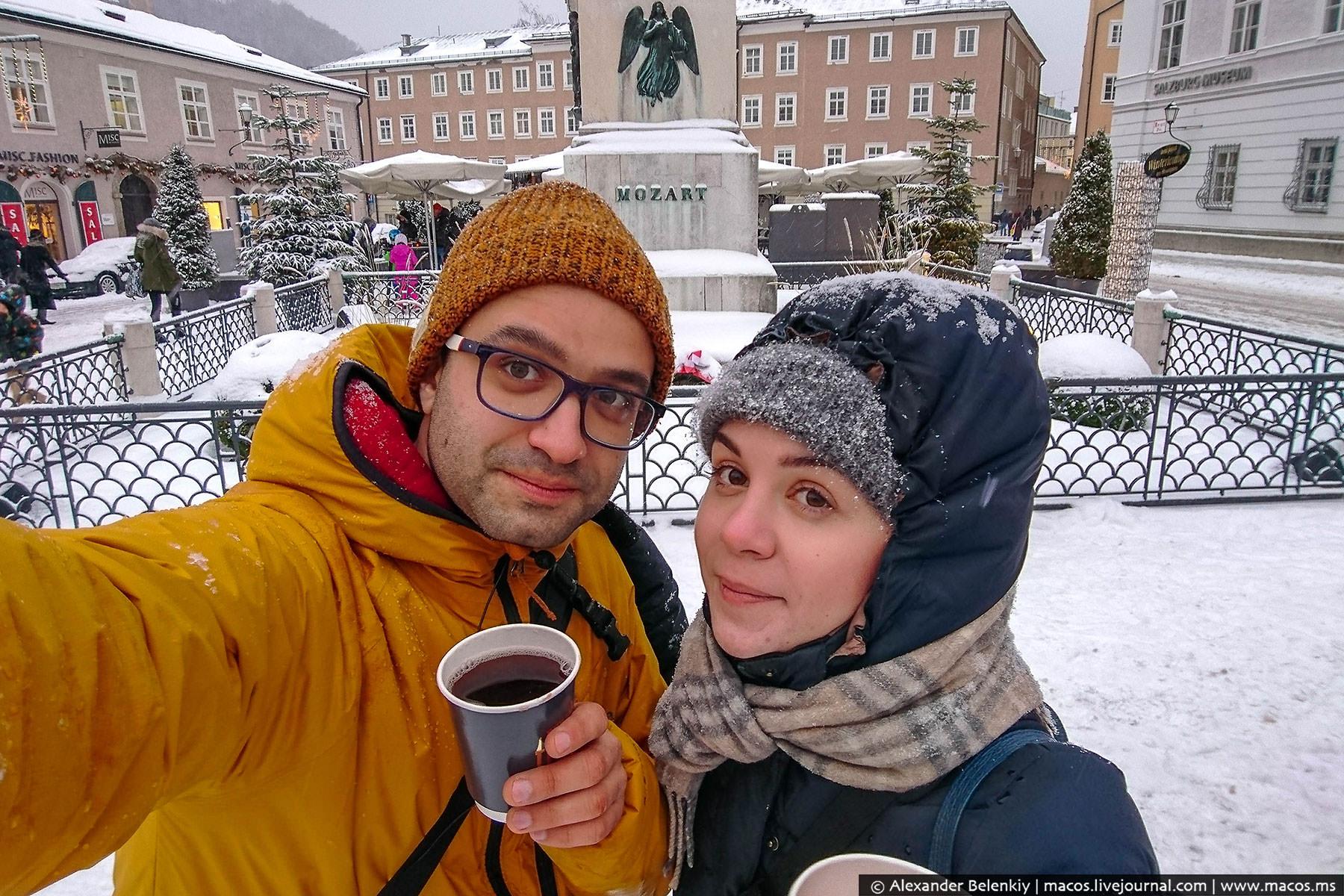 Как я поехал в Австрию и встретил свою любовь