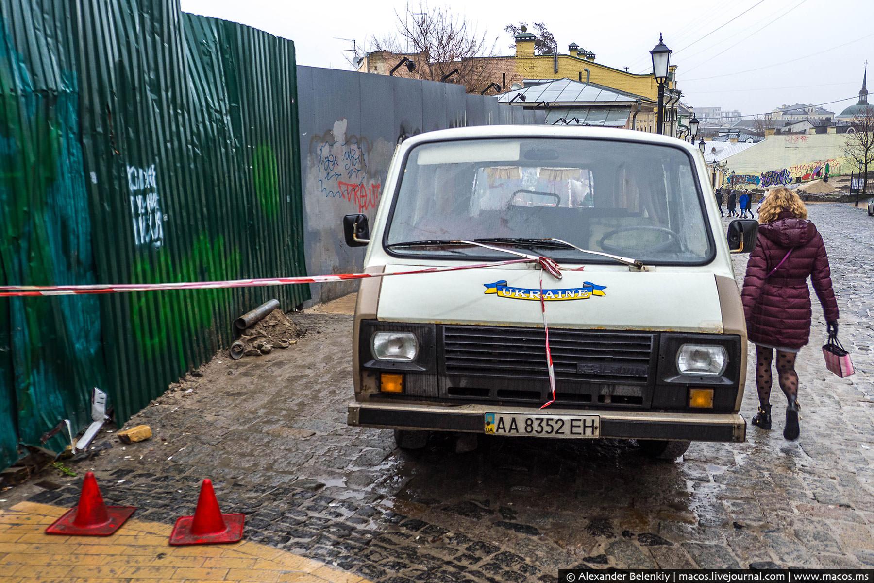 Плохая Украина: уныние, отсталость, безнадёга