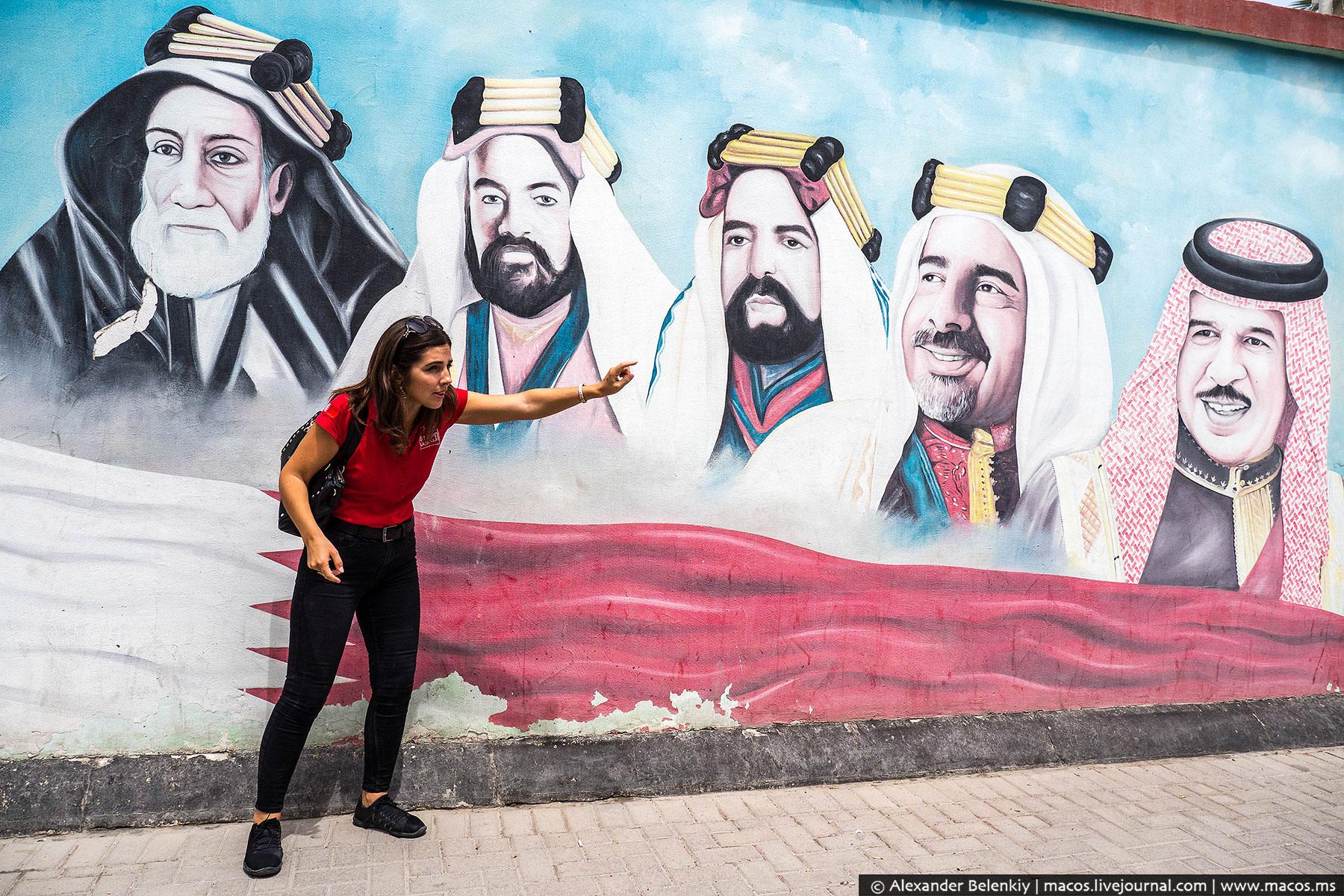 Бахрейн открывается миру