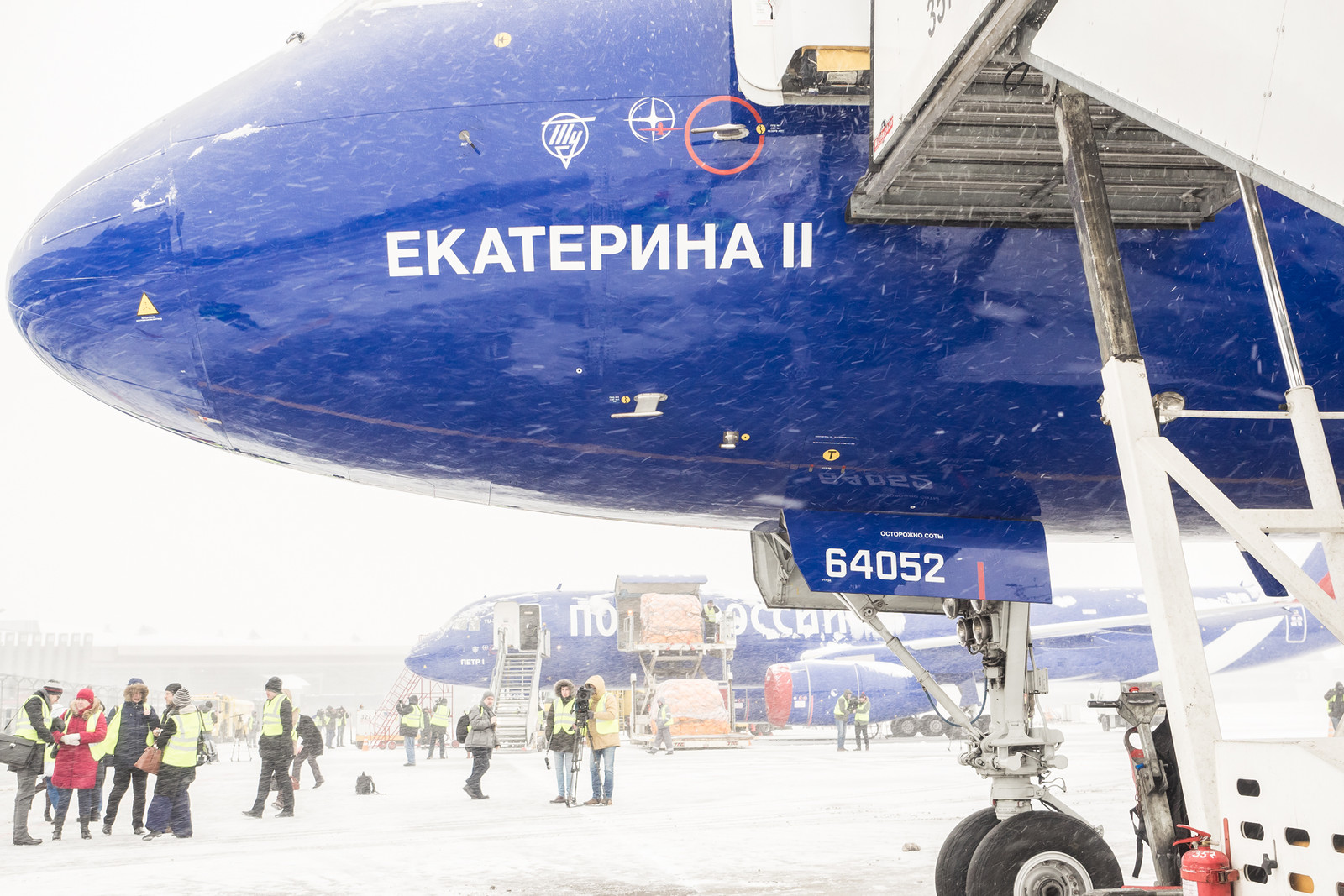 самолет почта россии министр никифоров