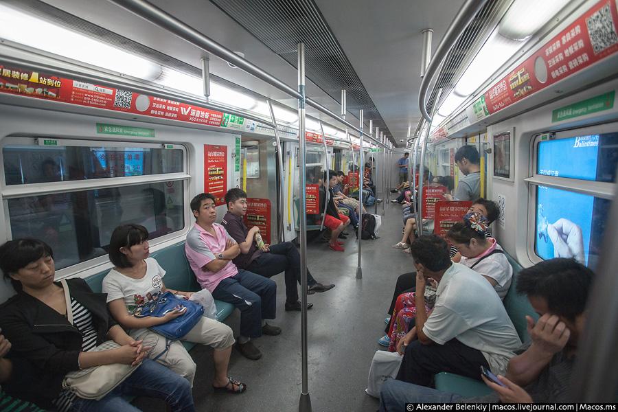 Прикольная реклама google в метро как зарегаться в google adwords