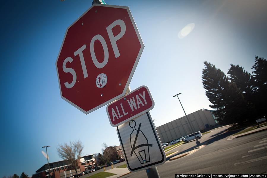 можно ли ставить машину перед знаком остановка