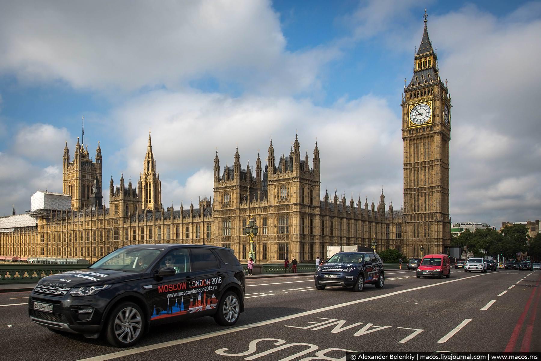 темный машины великобритании смотреть особенностей