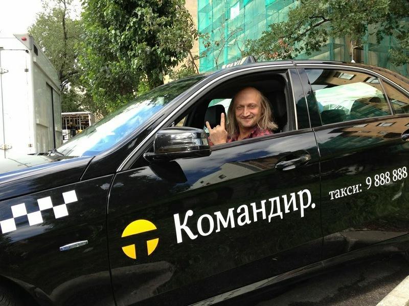taksi-komandir-moskva-pornushka-noch