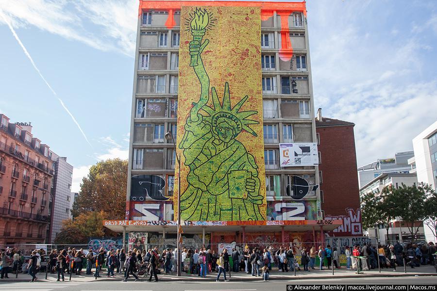 Цветной встречает осень в Париже изоражения