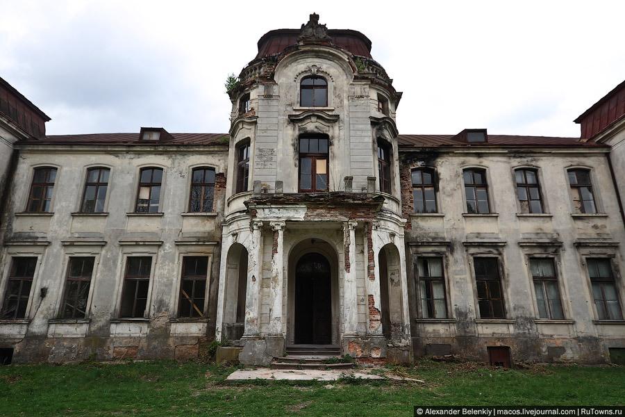 Дворец с Привидениями 1