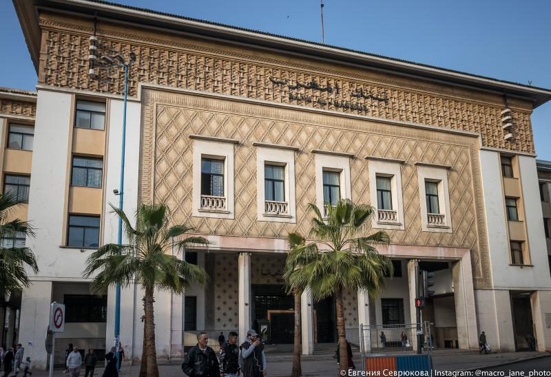 Банк Аль-Магриб