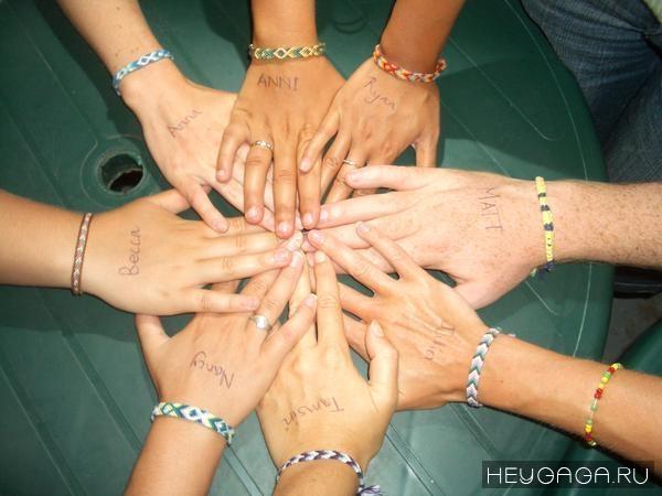 1324654805_581229-friendship-0