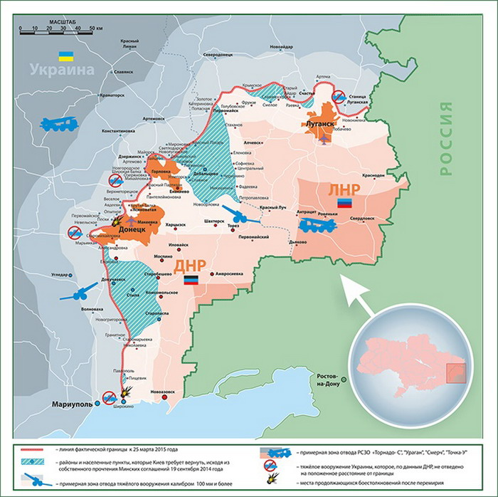 donbass_map_1
