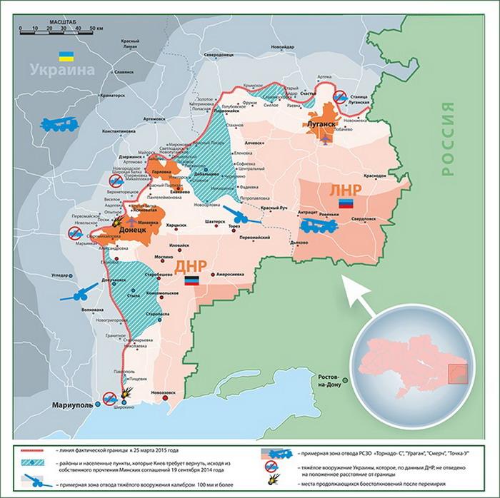 donbass_map_1