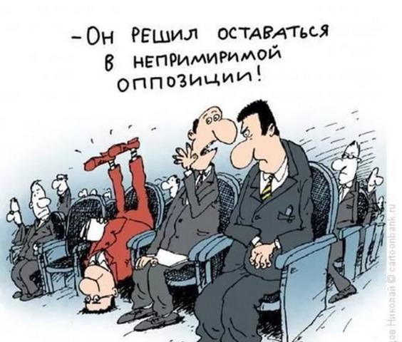 karikatura_resize