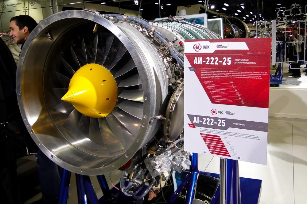 В России увеличиен ресурс двигателя АИ-222-25