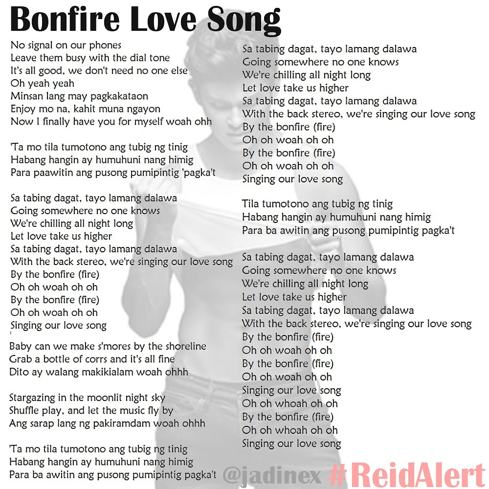 Childish Gambino - Bonfire Lyrics | MetroLyrics
