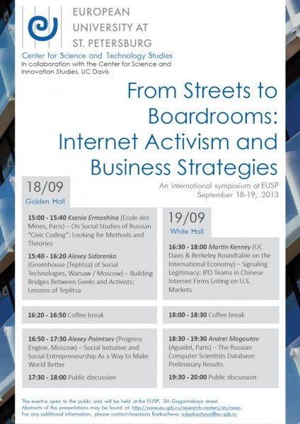 2_From Streets to Boardrooms STS EUSP 18-19sept_final