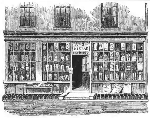Тот самый книжный магазин, в котором работал Майкл