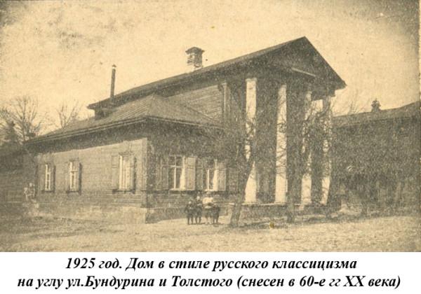 Бундурина-Мотякинская 50.jpg