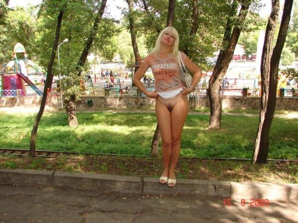 Конченая женщина из Днепропетровска, которая фотографирует свою пилотку в общественных местах!!!+40 XHW8CcvMZF4