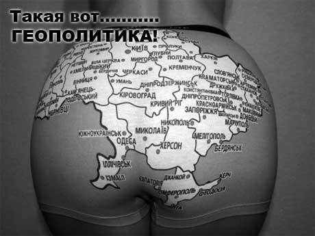 ukr_ass