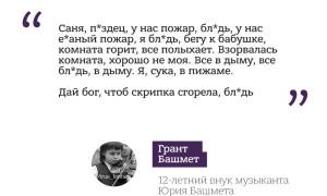 DykT-YvWkAEzwzr