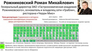 ENvMBlcX0AA25KR