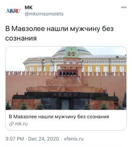 EqBZU-yXMAEWBCZ