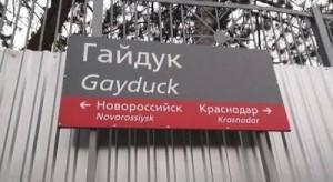 Eycxy8aXMAYQqWw