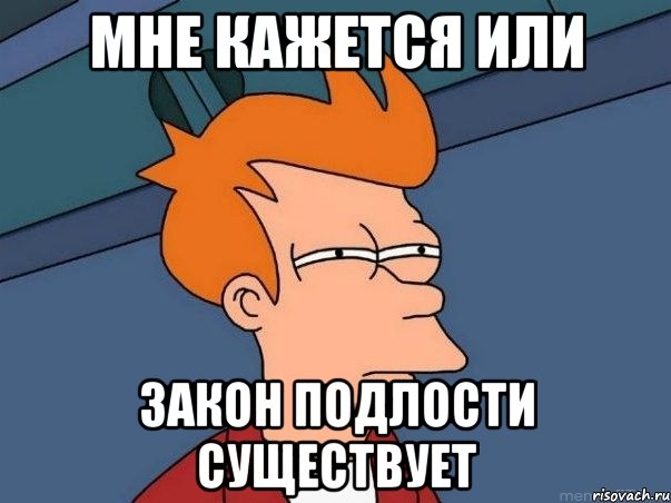 fraj_10928119_orig_