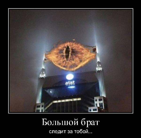 1308604628-bolshoj-brat